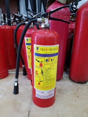 Bình chữa cháy MFZ4 là gì, Có nên sử dụng sản phẩm này không
